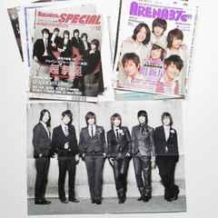 超新星切り抜き&付録ポスターユナク/ソンジェ/ソンモ/ゴニル/ジヒョク