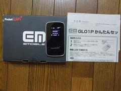 SIMフリーモバイルルーターYmobile(旧イーモバイル)GL01P中古