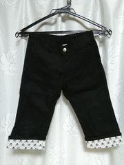RAD CUSTOM 男の子120�p半ズボン
