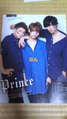 TVガイド2016.5/13Prince神宮寺勇太岸優太岩橋玄樹 TravisJapan