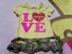 Tiara 半T90