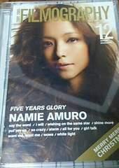DVD 安室奈美恵 FILMOGRAPHY 2001-2005