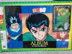 幽遊白書カードコレクション用アルバム