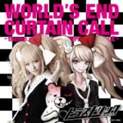 即決 3868枚限定盤 TRUSTRICK World's End Curtain Call 新品