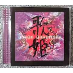 KF 中森明菜 歌姫 スペシャルエディション 2CD