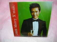 イ・ビョンホン2006年MerryXmas カード