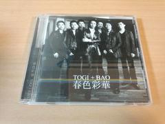 東儀秀樹CD「春色彩華」TOGI+BAO 雅楽 中国民族音楽●
