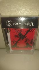 X JAPAN X JAPANくじ 第二弾 パスケース賞 A 未開封品