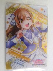 ラブライブサンシャイン〜『国木田 花丸』のブロマイドカード ×2