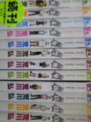 【送料無料】銀の匙 13巻セット《実写映画コミック》
