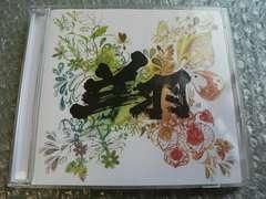 ゆず『翔』初回限定盤【CD+DVD】46分LIVE映像/栄光の架橋/他出品