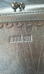 アナスイ2つ折り財布