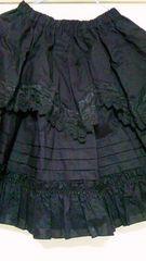 ◆BPN◆フレアースカート♪新品◆ウエストゴム◆Mサイズ◆送料込み