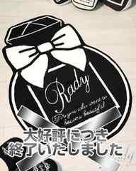 レディ/Rady【ノベルティ】パフュームラグマットブラック