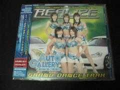 CD「オートギャラリー東京2005 REALIZE GRAND DANCE TRAX」★