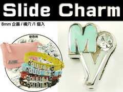 MyスライドチャームパーツAdc9553