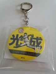 埼玉西武ライオンズ2016 カンバッチキーホルダー 17 高橋光成投手 非売品