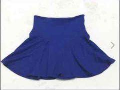 ベルシュカザラパープル青紫フレアミニスカートBershkaZARAブル-