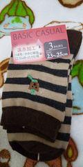 クマ刺繍くつ下3足セット  未使用品
