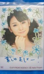 Berryz仮面vsキューティー コレクション写真#02/菅谷梨沙子