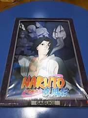 NARUTO疾風伝 SASUKE 3D アートコレクション