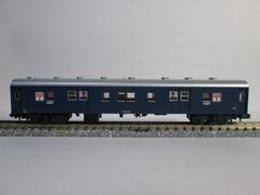 KATO 5059-2 オユ12 ブルー 新品