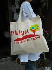 パリのスーパーNaturaliaナチュラリアオーガニックコットンBAG