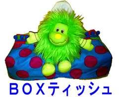 ☆△レインボーブライト★妖精付いてる★BOXティッシュケース