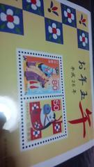 平成26年年賀状お年玉記念切手50円+80円1シート未使用