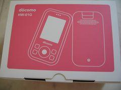 ドコモキッズ携帯 HW-01G ピンク 保証書付き