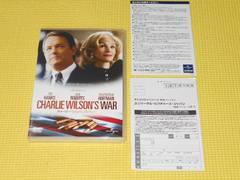 DVD★チャーリー・ウィルソンズ・ウォー