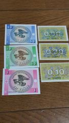 国不明の未使用紙幣6枚♪
