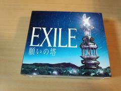 EXILE CD「願いの塔」2CD+2DVD初回生産限定盤4枚組●