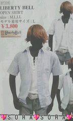 【LIBERTY BELL】ワッシャー仕上げ♪ストライプシャツ