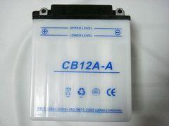 ◎バッテリー12A-A新品Z400 GPZ500S Z550FX Z550LTD