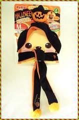 Petio★HALLOWEEN★マフラー&キャップセット(パンプキン) Mサイズ