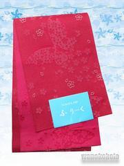 【和の志】浴衣に合わせて◇半幅帯◇赤系・蝶・桜◇GO-417