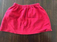 コムサデモード スカート y