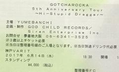 6/14神戸☆GOTCHAROCKAワンマン☆FC75~85番