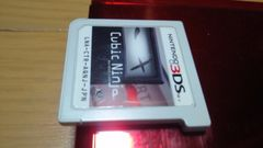 レア 3DS Cubic Ninja キュービックニンジャ