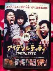 アイデン&ティティ DVD 峯田和伸 麻生久美子 中村獅童