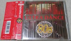 ULTRA DANCE 80s 80sディスコ ハエイナジー