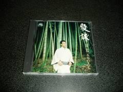 CD「五木ひろし/股旅 ベスト18 旅鴉」演歌 極道 任侠