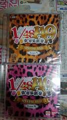 1/149恋愛総選挙DVD NMB