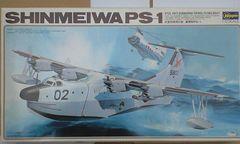 1/72 ハセガワ 海上自衛隊 対潜哨戒飛行艇 PS-1