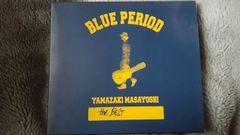 山崎まさよし BLUE PERIOD 2枚組ベスト