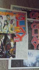 GLAYグレニチ
