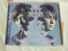 CD+DVD KinKi Kids まだ涙にならない悲しみが 初回限定盤