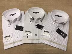 長袖ワイシャツ新品 ストライプダブル(i)3枚セット Lサイズ
