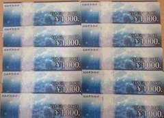 「初回購入者限定」 VJAギフトカード 10000円分 モバペイ可